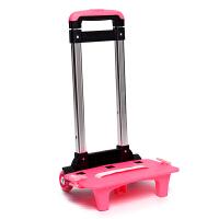 拉杆书包架子通用配件爬楼梯轮闪光轮拉杆书包的单独车架