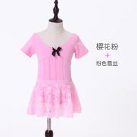 儿童舞蹈服女童短袖芭蕾舞裙练功服蕾丝裙形体