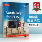 华研原版 柯林斯雅思考试词汇 英文原版书 Vocabulary for IELTS 正版进口英语书籍 全英文版