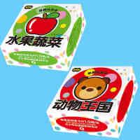 全2盒0-3-6岁幼儿童启蒙学习卡片水果蔬菜 动物王国 幼儿园教材宝宝看图识字人物早教启蒙认知卡