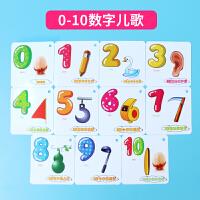 儿童数字卡片1-100 幼儿园宝宝早教撕不烂塑料识数认数字母玩具