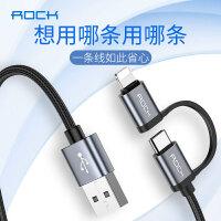 ROCK2合1转换头充电数据线适用苹果XS/11ProMax/XR三星LG安卓手机