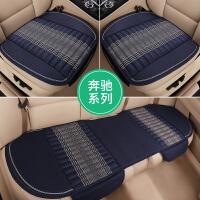 汽车坐垫无靠背奔驰C260lgla200ce300glkglc级单片四季通用三件套