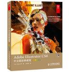 Adobe Illustrator CS6中文版经典教程(彩色版)