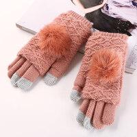 户外全指骑车针织触摸屏手套女 韩版学生可爱加厚保暖手套 新款纯色手套女半指