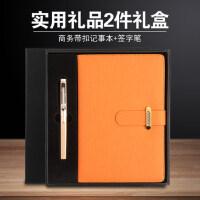 创意礼品带扣记事本套装 记事本商务文具办公用品礼品个性定制