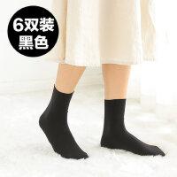 冬季黑色短袜保暖天鹅绒短丝袜女秋冬款中筒肉色加厚加绒女士袜子
