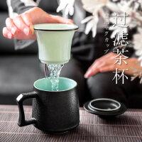 陶瓷马克杯带盖过滤茶杯大号办公室泡茶杯滤茶杯过滤杯小罐茶杯子