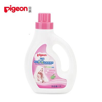 贝亲Pigeon婴儿多效柔顺剂(柠檬草香)1.2L贝亲 正品保证 超值优惠 欢迎选购