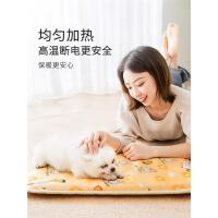 宠物电热毯狗狗加热垫恒温防漏电防水防抓小型取暖器猫咪用电褥子