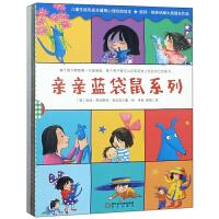 亲亲蓝袋鼠双语系列(套装全8册)儿童性格形成关键期心理自助绘本