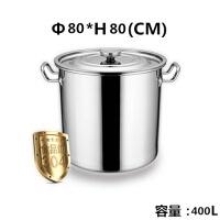 不锈钢大汤锅 带盖304汤桶圆桶特厚多用汤锅 商用大容量不锈钢桶