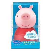 小猪佩奇 儿童宝宝3-6岁面霜 秋冬润肤补水护肤乳 滋润霜50g 牛奶