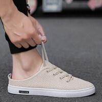夏季拖鞋男板鞋包头套脚鞋亚麻布鞋男帆布鞋系带半拖鞋男韩版潮鞋