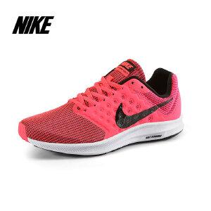 正品 Nike/耐克跑鞋女运动鞋透气减震DOWNSHIFTER新款852466