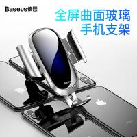 玻璃重力车载手机导航支架 苹果X XS MAX XR三星S8+Note9配件