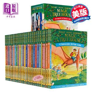 新版 英文原版 神奇树屋套装 Magic Tree House 1-28 Boxset 神奇书屋全套 儿童英语自主阅读 送网盘资源