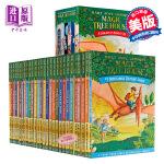 新版 英文原版 神奇�湮萏籽b Magic Tree House 1-28 Boxset 神奇��屋全套 �和�英�Z自主��x 送�W�P�Y源