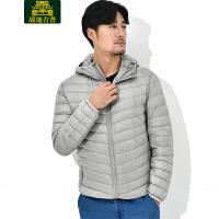 战地吉普男士羽绒服 冬季新款男装连帽韩版修身轻薄款外套青年LZ8707