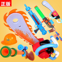 童励光头强电锯熊出没玩具正版授权电动发光锯子猎枪