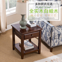 美式边几现代实木沙发边角几小茶几客厅储物柜小方桌简约小边桌子