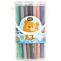 得力(deli)6988 儿童炫彩水彩笔/绘画笔 50色/桶 颜色随机当当自营