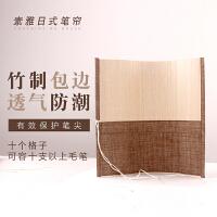 素雅日式毛笔笔帘 带口袋大号卷毛笔保护毛笔 小清新亚麻古风