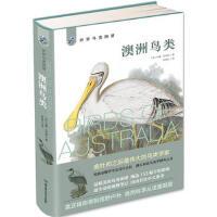 澳洲鸟类 9787568233187 北京理工大学出版社 (英)约翰・古尔德