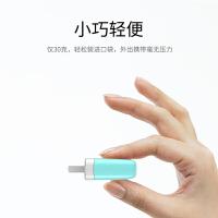 羽博手机充电器头1a小米华为苹果安卓平板通用usb插头智能迷你冲