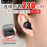 【支持礼品卡】蓝牙耳机隐形无线耳塞式运动苹果开车迷你超小微型超长待机头戴vivo华为oppo通用入耳式z8a