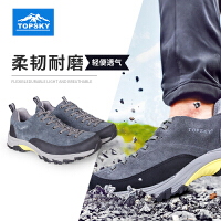 Topsky/远行客 低帮登山鞋男鞋防滑减震爬山越野徒步鞋轻便户外休闲运动鞋