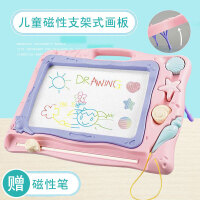 幼儿童绘画板手写字板彩色磁性超大号支架式宝宝涂鸦3岁益智玩具