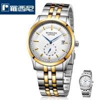 【官方直营】罗西尼男士手表 全钢时尚日历进口机芯蓝宝石镜面石英男表百搭DD5609