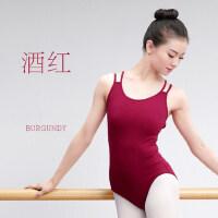 芭蕾舞蹈练功服成人女古典舞连体吊带体操服形体基训练服