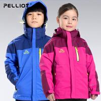 【双11抢先购-保价30天】法国PELLIOT儿童冲锋衣 男童女童三合一两件套保暖小孩户外登山服