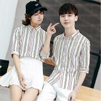 情侣装夏季韩版男女三色条纹七分袖衬衫发型师酒店工服