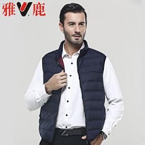 雅鹿秋冬季羽绒服男装修身轻薄短款大码羽绒马甲背心YP6071