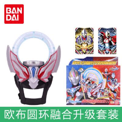 万代欧布奥特曼圆环圣剑变身器召唤融合卡片武器正品套装玩具
