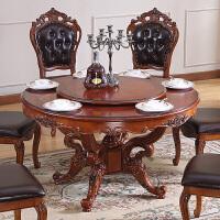 欧式圆形餐桌椅组合6人家用吃饭桌实木大理石圆桌带转盘美式家具