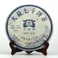 【一提 7片】2008年大益7582 生茶