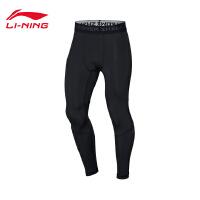 李宁健身裤男士训练系列2020新款弹力裤子男装紧身针织运动长裤AULQ013