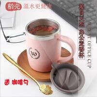 办公室水杯小麦茶咖啡杯带盖勺创意304材质不锈钢简约马克杯 礼物
