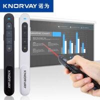诺为N76C激光投影笔充电遥控笔演示器教学电子笔教鞭ppt翻页笔