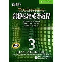 新东方 剑桥标准英语教程3(Class Audio CDs)