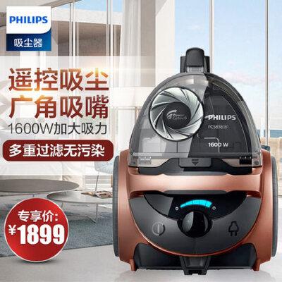 Philips/飞利浦吸尘器家用强力手持式小型FC5838大功率除螨静音卧式无尘袋 广角吸嘴 支持* 1600W 大功率 手柄遥控