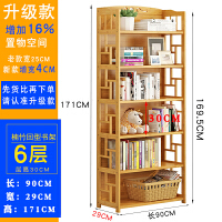 楠竹置物架书架简易厨房储物柜实木多层书柜落地搁物架竹架子