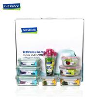 三光云彩钢化玻璃保鲜盒 微波炉饭盒微波炉保鲜盒便当盒八件套