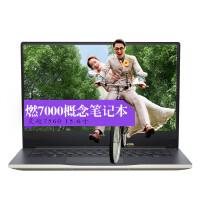 戴尔(DELL)  燃7000 -R1745G  15.6 英寸笔记本电脑 i7-7500U  8G 1T+128G固态 4G 独显 GT940 蓝牙  office  win10 金色
