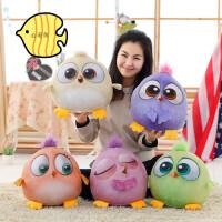 愤怒的五色小鸟公仔五色小鸟小鸡玩偶毛绒玩具送女生生日礼物