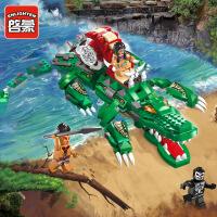 正品启蒙积木拼装积木玩具儿童益智玩具模型海盗系列1310狂怒鳄鱼新